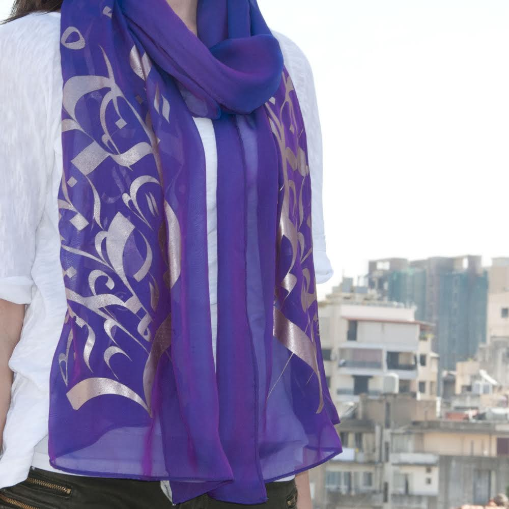 It 39 S A Wrap Scarves With Arabic Calligraphy Stepfeed