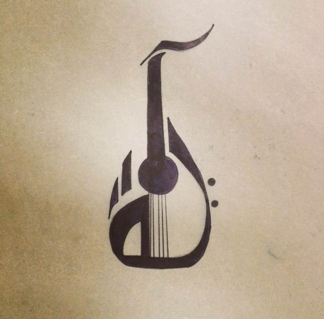 Designs that took a modern twist on arabic calligraphy
